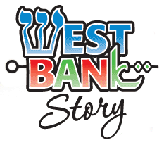 West Bank Story Logo